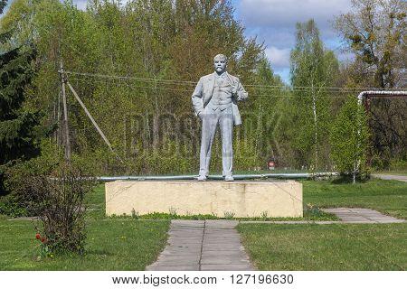 Monument Of Lenin In Chernobyl