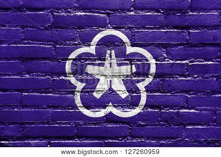 Flag Of Kitakyushu, Japan, Painted On Brick Wall