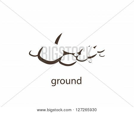 ground silhouette vector illustration logo black and white