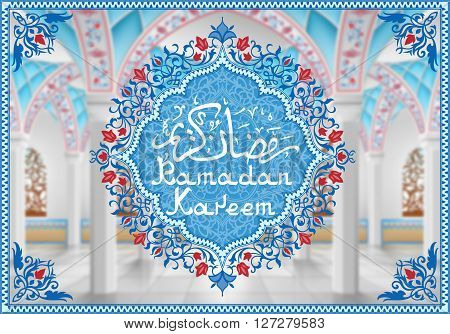 Greeting card with interior of mosque at the backgroundvector illustration EPS 10 contains transparency.