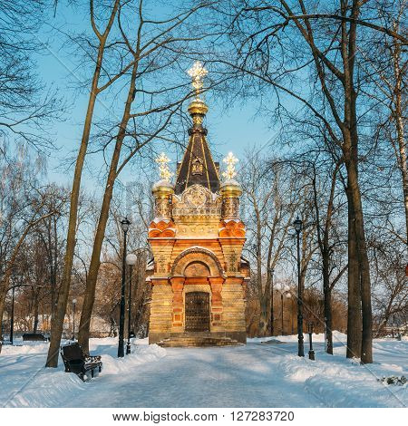 Chapel-tomb of Paskevich - 1870-1889 years - in Gomel, Belarus. Winter season