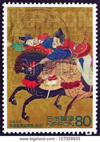 JAPAN - CIRCA 2002: a stamp printed in the Japan shows Folding Screen Panel Depicting Horse Racing Scene Philately Week circa 2002