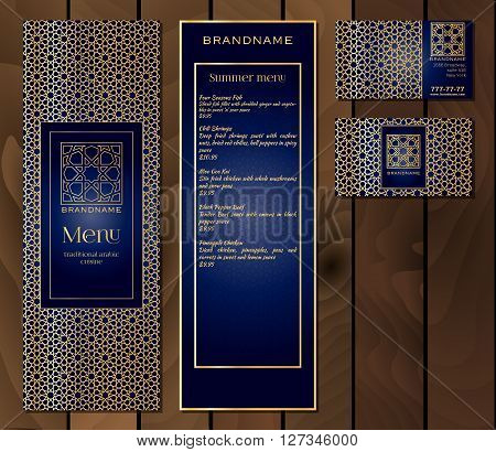 Vector illustration of a menu design for a restaurant or cafe Arabian oriental cuisine business cards and vouchers. Hand-drawn gold traditional arabic pattern on a dark background.