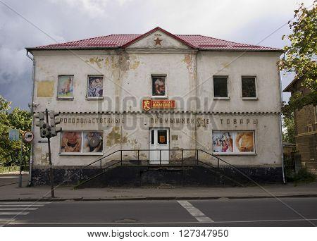CHERNYAKHOVSK,KALININGRAD REGION,RUSSIA - SEPTEMBER 06,2012: Dilapidated building athletic club in 1958 construction