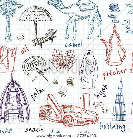 Hand drawn doodle UAE travel seamless pattern  with food icons United Arab Emirates elements, Flag Dubai, Camel, Oil. Muslim Travel  Collection.Isolated vector illustration.