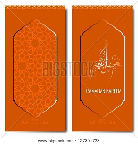 Vintage creative islamic art style brochure or flyer and greeting card design template. Translation of text: Ramadan Kareem - May Generosity Bless you during the holy month