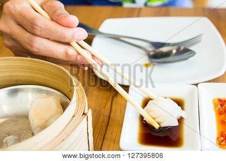 Dimsum In The Steam Basket .
