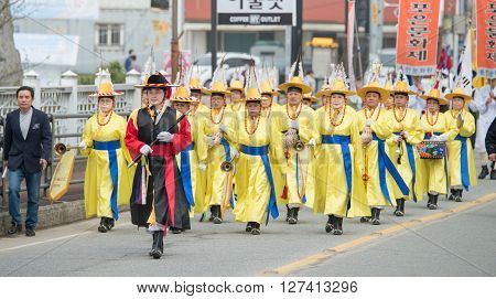 Gyeonggi-do, South Korea - April 22, 2016: The Ending Of The Traditional Korea Farmers Show, The Far