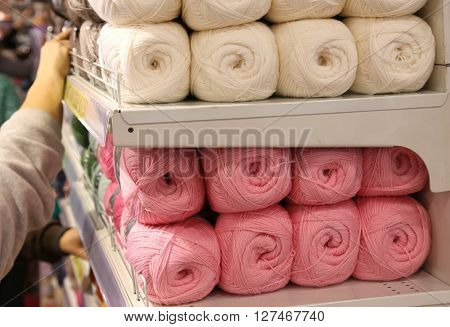 Balls Of Wool For Sale On The Shelf