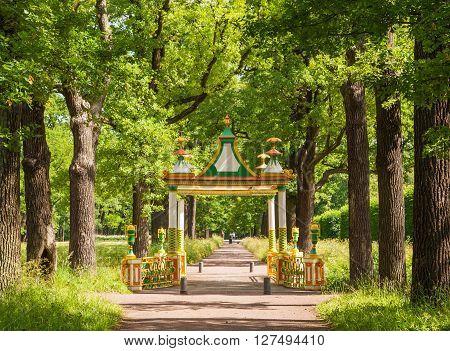 Beautiful elegant bridge in Alexander Park in Tsarskoye Selo (Pushkin), St. Petersburg