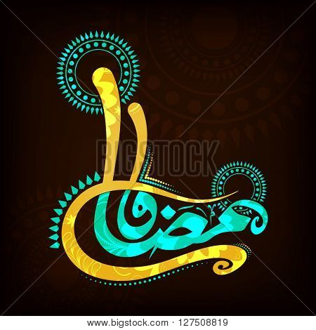 Creative Arabic Islamic Calligraphy of text Ramadan Kareem with floral decoration for Holy Month of Muslim Community Festival celebration.