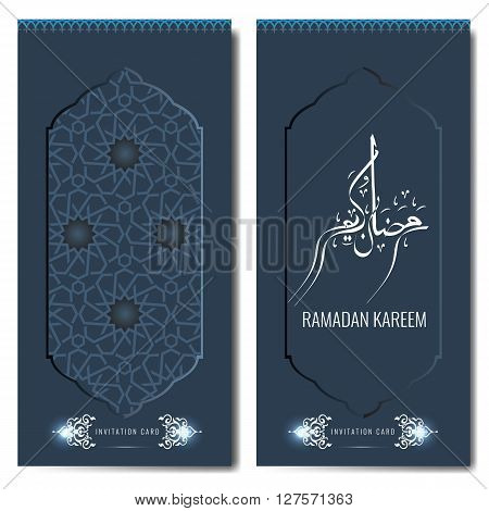 Ramadan Kareem islamic greeting or invitation card template - Translation of text : Ramadan Kareem - May Generosity Bless you during the holy month.