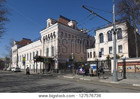 MOSCOW, RUSSIA - APRIL 12, 2016: Former chief manor house Zamyatin-Tretyakova 19 century Gogolevsky Boulevard 6 at the moment the building is