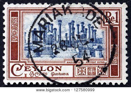 SRI LANKA - CIRCA 1950: a stamp printed in Sri Lanka shows Vatadage Ruins at Madirigiriya circa 1950