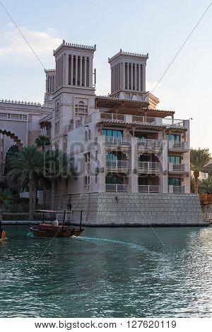 View Of Madinat Jumeirah Hotel In Dubai