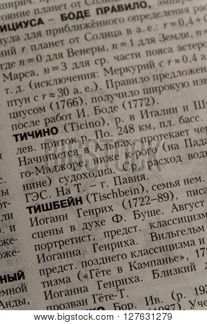 Russian English Cyrillic dictionary in close up.