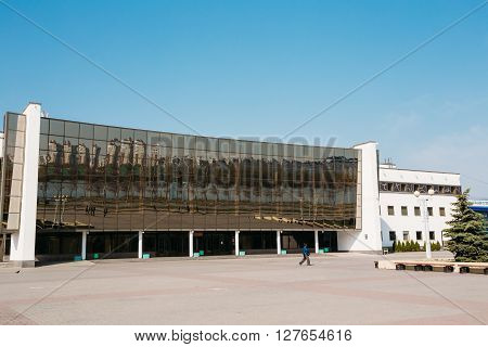 Gomel, Belarus - April 13, 2015: Building of Ice Palace in Gomel, Belarus. Ice Palace is primarily used for ice hockey, figure skating, short track speed skating and other ice sports.