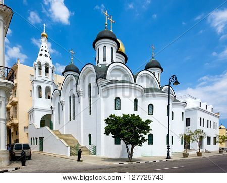 Orthodox Cathedral in Old Havana