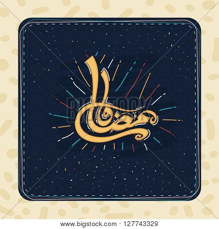 Elegant greeting card design with Arabic Islamic Calligraphy of text Ramadan Kareem for Holy Month of Muslim Community celebration.