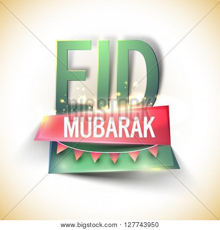 Elegant shiny paper text Eid Mubarak with glossy banners for Muslim Community Festival celebration.
