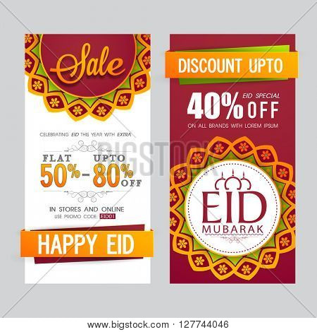 Elegant Sale website banners set with different discount offer for Muslim Community Festival, Eid Mubarak celebration.