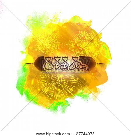Beautiful Arabic Islamic Calligraphy text Eid Mubarak on sparkling firework and paint stroke background for Muslim Community Festival celebration.