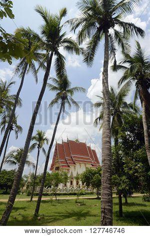 Asia Thailand Isan Amnat Charoen
