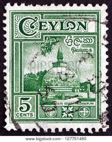 SRI LANKA - CIRCA 1950: a stamp printed in Sri Lanka shows Kiri Vehera Kataragama is an Ancient Stupa Built by King Mahasena circa 1950