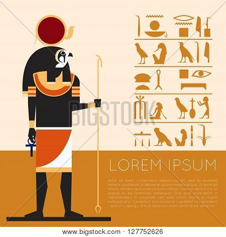 Vector image of the Ra the god of the Egypet flat banner