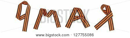 9 May Victory Day. Russian Lettering Text For Greeting Card.  Isolated On White