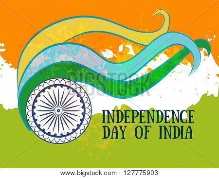 Ornametal poster Independence Day of India. It celebrated annually on August 15. Invitation card in vector. Kaleidoscope, medallion,  india, arabic