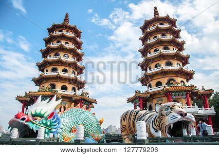 Kaohsiung Taiwan - Jan 2 2013 - Dragon And Tiger Pagodas at Lotus Pond
