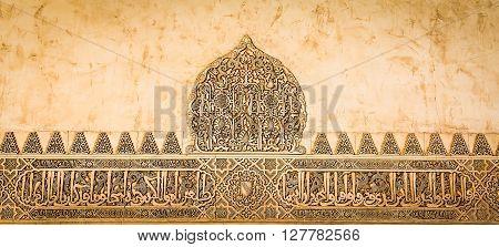 Arabic Decoration On Acient Wall