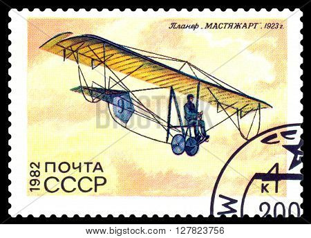 STAVROPOL RUSSIA - APRIL 05 2016: a stamp printed in Ussr shows image Old Gliders Mastyazhart 1923 circa 1982
