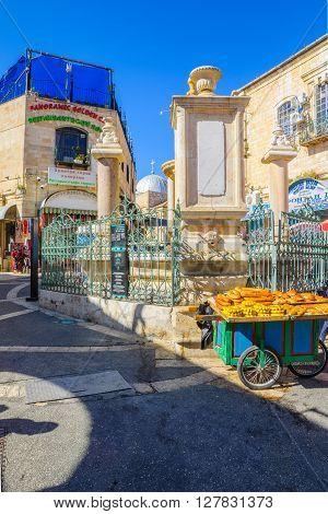 Muristan Complex, The Old City Of Jerusalem