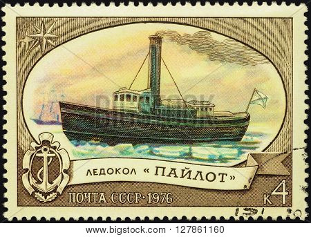 MOSCOW RUSSIA - APRIL 28 2016: A stamp printed in USSR (Russia) shows icebreaker Pailot (built in 1864) series