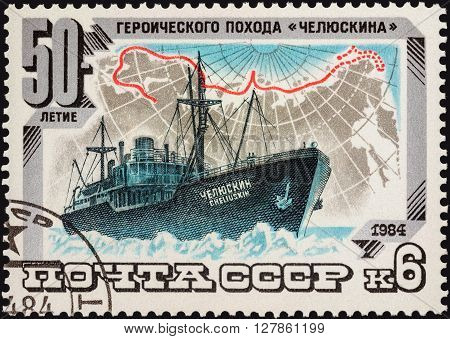 MOSCOW RUSSIA - APRIL 29 2016: A stamp printed in USSR (Russia) shows russian ship