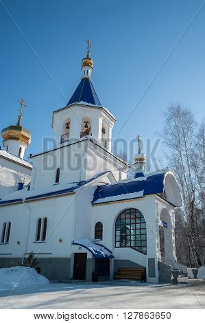 Tyumen, Russia - February 27, 2011: Temple in honor of Mother of God icon. Satisfy mine grieves. Reconstruction