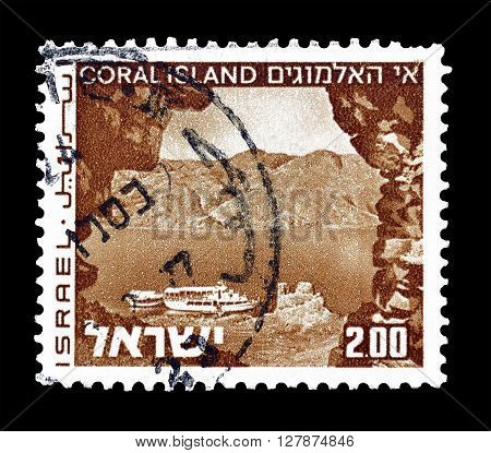 ISRAEL - CIRCA 1971 : Cancelled postage stamp printed by Israel, that shows Coral Island.