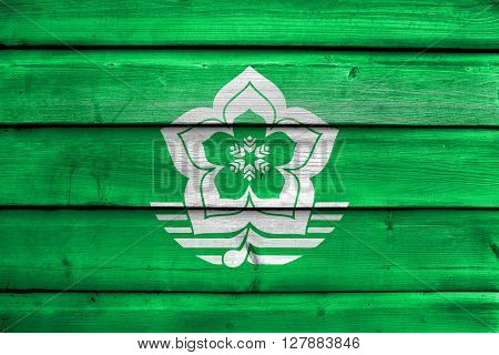 Flag Of Harbin, China, Painted On Old Wood Plank Background