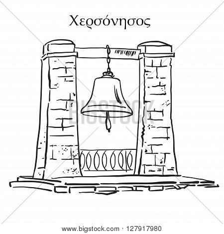 The Bell of Chersonesos in Chersonesos Taurica, Crimea. Black outline vector bell on white background. Campane sketch.