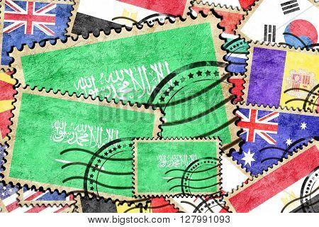 Saudi Arabia vintage  postal stamp