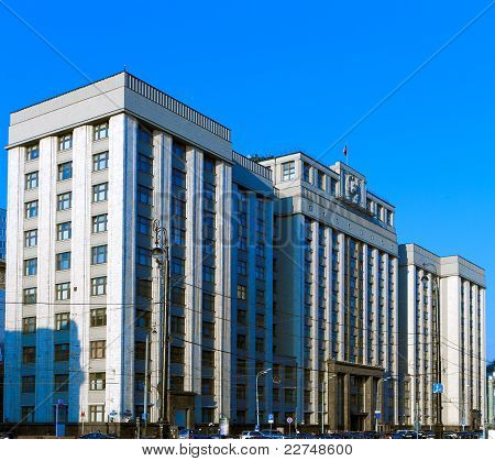 State Duma (parliament), Moscow, Russia