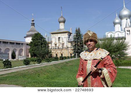 Portrait Of Man In Boyar Clothes