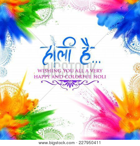 Illustration Of Abstract Colorful Happy Holi Background For