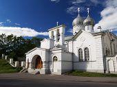 White Church In Pskov poster