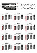 Hungarian Calendar 2020 With Numbers In Circles, Week Starts On Sunday. Vector Calendar 2020. poster