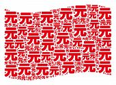 Waving Red Flag Collage. Vector Yuan Renminbi Pictograms Are Organized Into Mosaic Red Waving Flag C poster