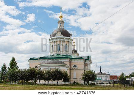 Church Of Archangel Mikhail, City Kolomna, Moscow Area, Russia