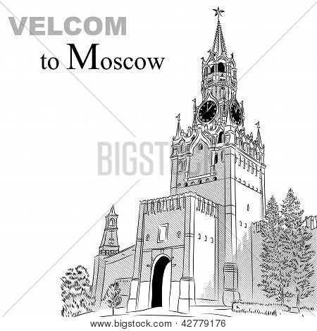 Bosquejo de blanco y negro de vector de el Kremlin de Moscú, Rusia